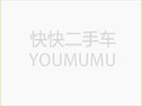 http://www.youmumu.com/car/themes/kkcar/images/housePhotoDefault.png 1