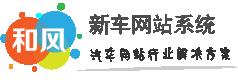 youmumu青岛小苹果房产中介网站系统