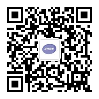 微信二维码-快快二手车网站系统-KKCarCms-青岛蓝色探索网络技术有限公司